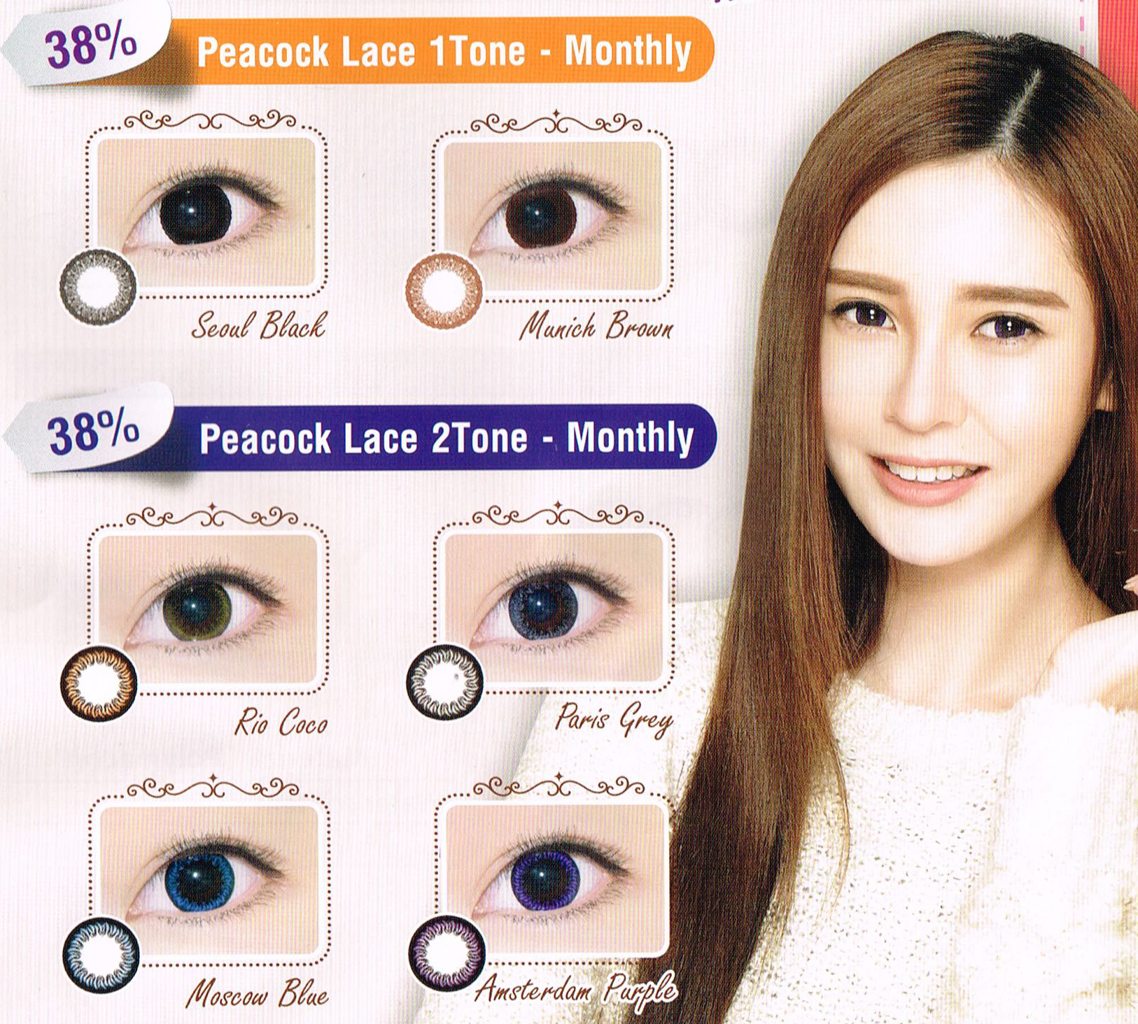 Horien eye secret 1 month contact lens my contactlens color chart nvjuhfo Image collections