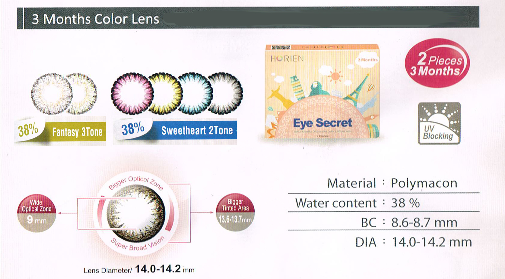 Horien eye secret 3 months contact lens my contactlens color chart nvjuhfo Image collections