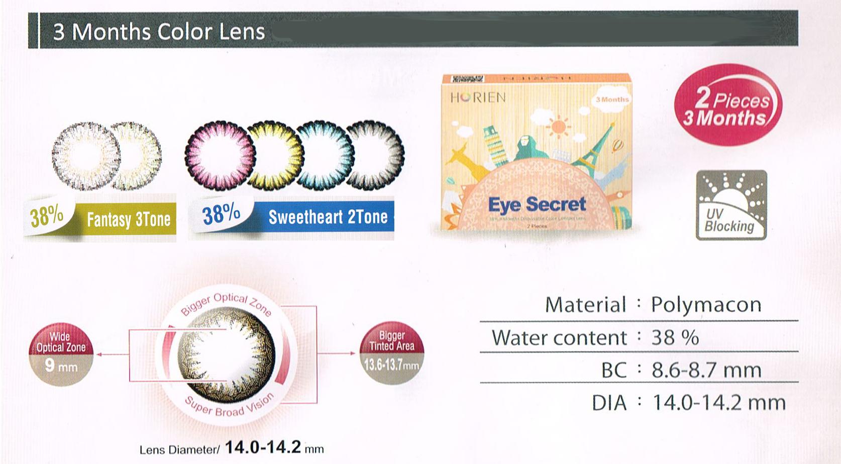 Horien eye secret 3 months contact lens my contactlens color chart nvjuhfo Choice Image