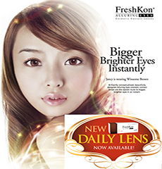 1 Day Freshkon Alluring Eyes