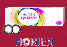Horien Eye Secret 1 Day Colour - 20 pieces