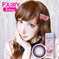 1 Day Disposable Fairy Princess - 10 pieces